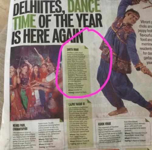 Ht city dandiya night 2